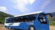 Inter Bus Lines – xe giường nằm giá rẻ | ĐẶT VÉ NGAY | 0926.49.5959
